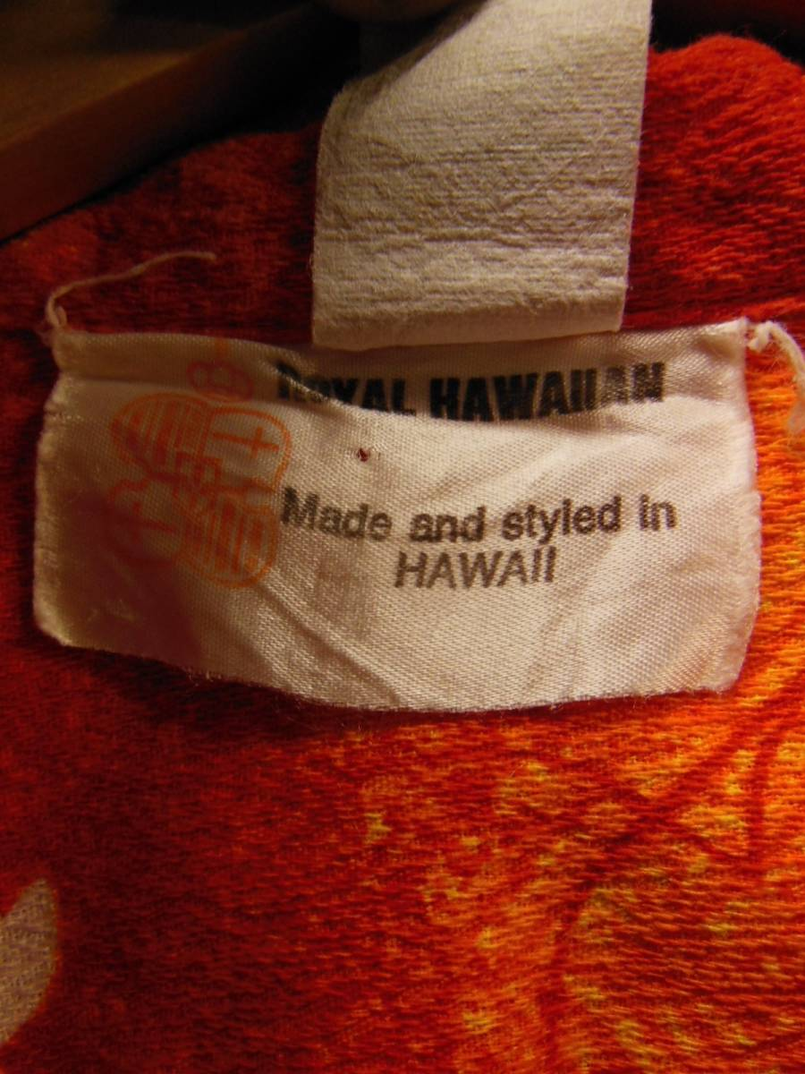 60S70S 米国ハワイ製 ビンテージ ROYAL HAWAIIANバーククロス コットン ハワイアン アロハシャツ/Sサイズ US古着_画像3