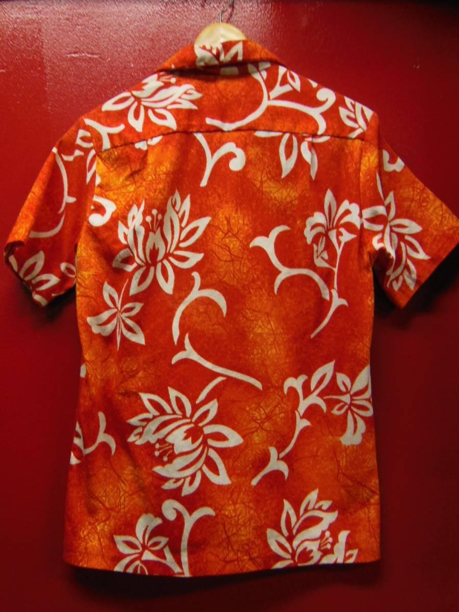 60S70S 米国ハワイ製 ビンテージ ROYAL HAWAIIANバーククロス コットン ハワイアン アロハシャツ/Sサイズ US古着_画像5