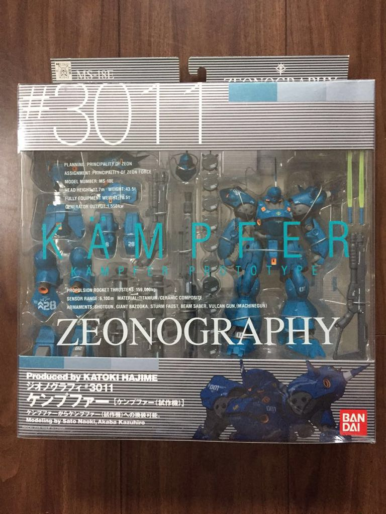 ZEONOGRAPHY ジオノグラフィ #3011 ケンプファー ケンプファー試作機 GFF FIX
