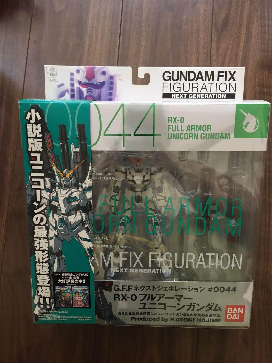 GUNDAM FIX FIGURATION ネクストジェネレーション フルアーマーユニコーンガンダム #0044 GFF