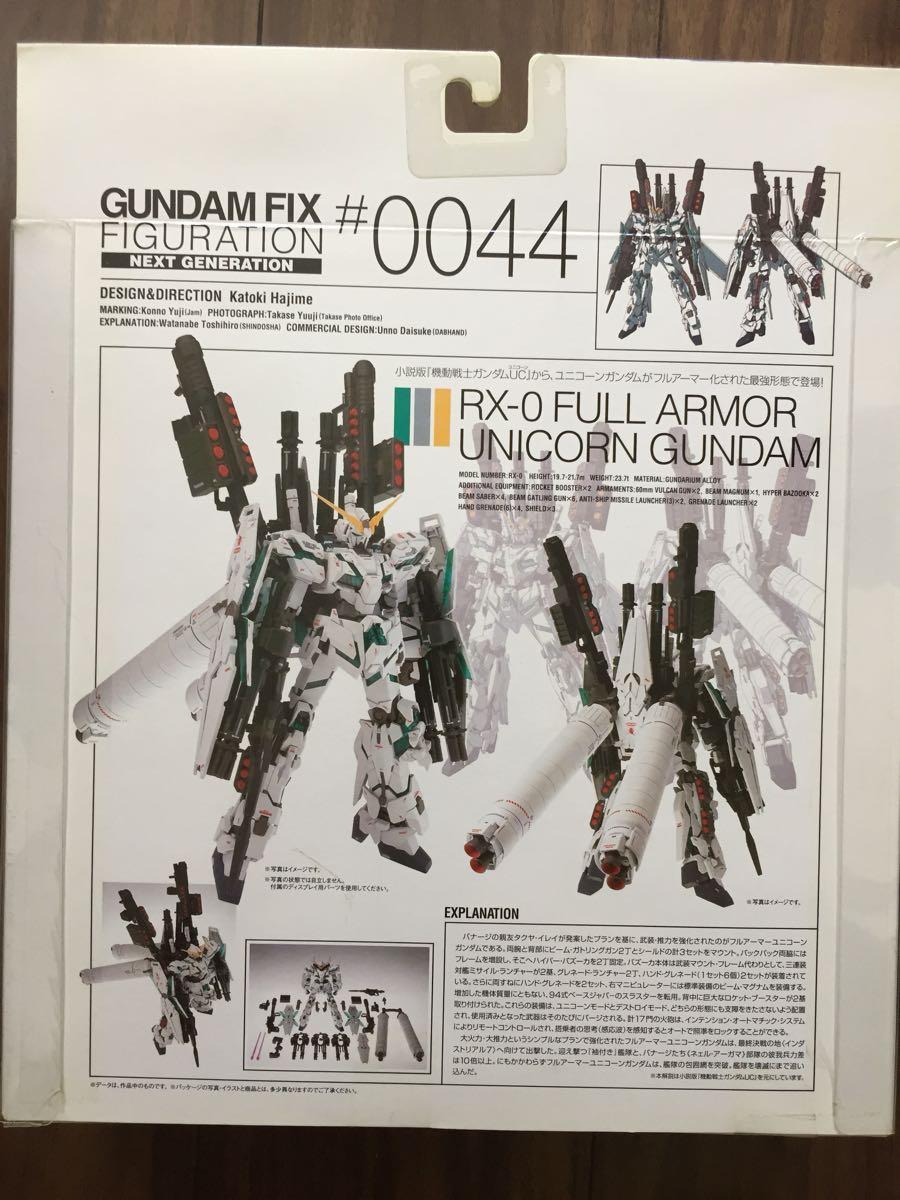 GUNDAM FIX FIGURATION ネクストジェネレーション フルアーマーユニコーンガンダム #0044 GFF_画像2