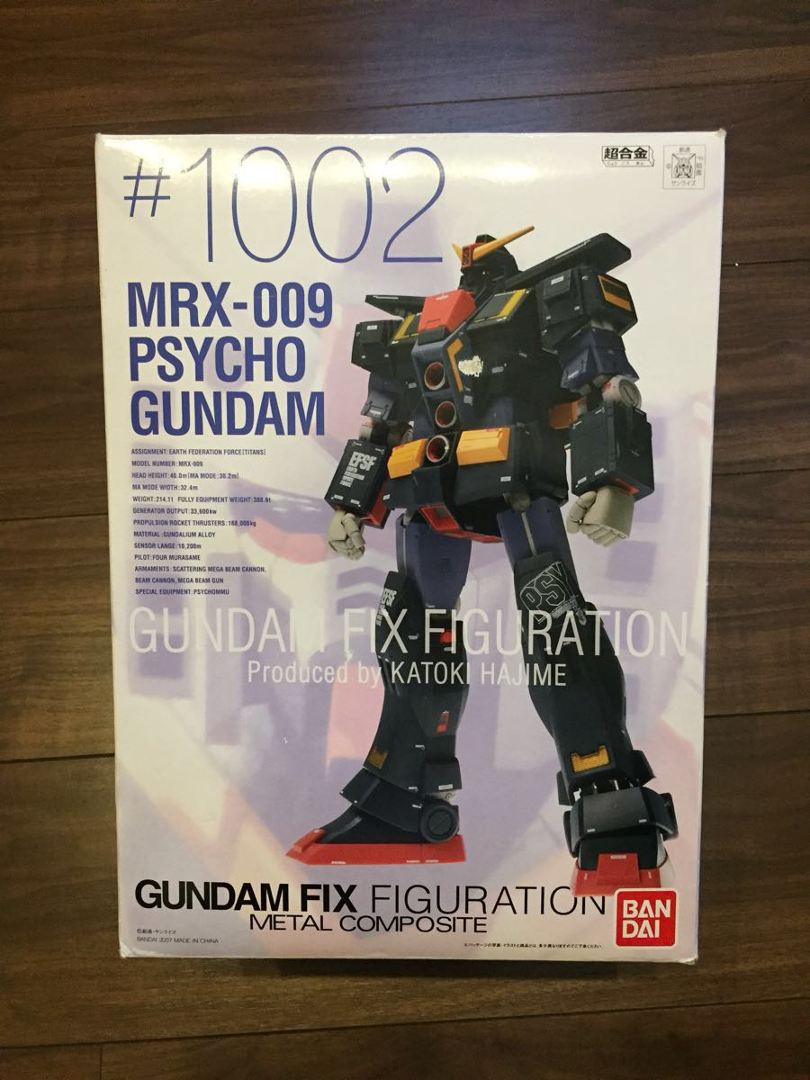 GUNDAM FIX FIGURATION METAL COMPOSITE ♯1002 サイコガンダム GFF