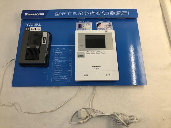 【極美品!】 Panasonic パナソニック テレビドアホンセット SV38KL ブラック 【通電確認済み】