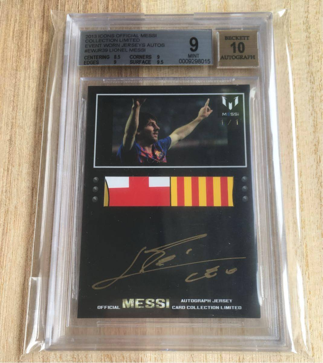 2013 Icons Official Messi Card Collection MESSI AUTO LOGO PATCH 1/1 メッシ 実使用バルセロナジャージロゴ サイン