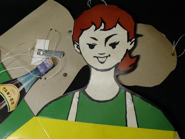 23 マルキン醤油 吊り下げ ハンガー 広告 / 昭和レトロ ディスプレイ 看板 当時物 古い 昔 _画像3