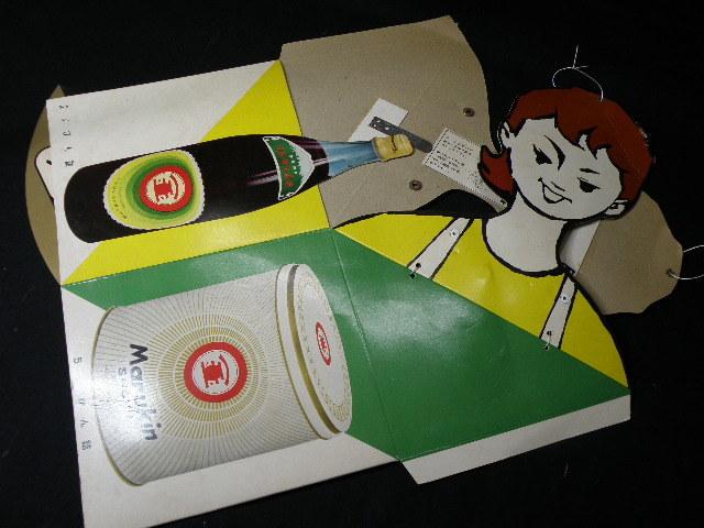 23 マルキン醤油 吊り下げ ハンガー 広告 / 昭和レトロ ディスプレイ 看板 当時物 古い 昔 _画像4