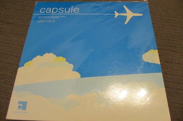 ★【CAPSULE カプセル】☆『AEROPOLIS』激レア★