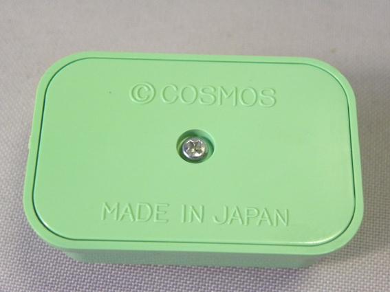 【未使用品】1980年代 当時物 コスモス ガチャガチャ ファミコン ABボタン ( 古い 昔の ビンテージ 高橋名人養成ボタン 駄玩具 駄菓子屋 )_画像3