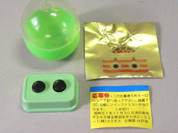 【未使用品】1980年代 当時物 コスモス ガチャガチャ ファミコン ABボタン ( 古い 昔の ビンテージ 高橋名人養成ボタン 駄玩具 駄菓子屋 )