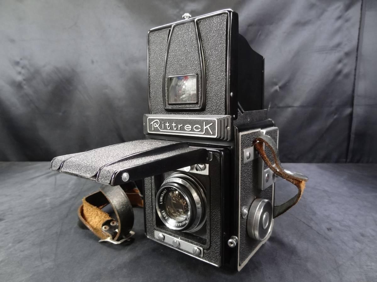 K2279■Rittreck/リトレック Ⅱ-A 武蔵野光機 MKK 蛇腹カメラ 1:3.5 F=10.5cm レトロ アンティーク■