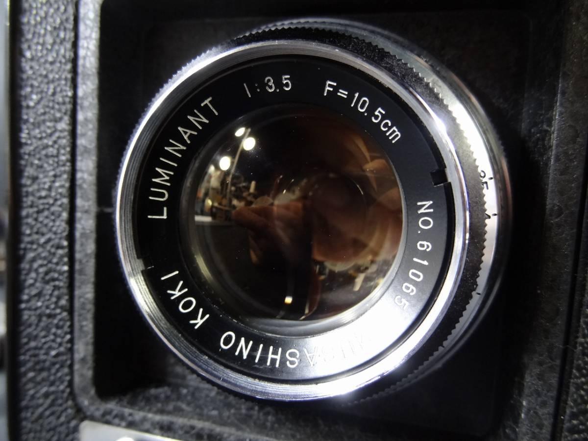 K2279■Rittreck/リトレック Ⅱ-A 武蔵野光機 MKK 蛇腹カメラ 1:3.5 F=10.5cm レトロ アンティーク■_画像6