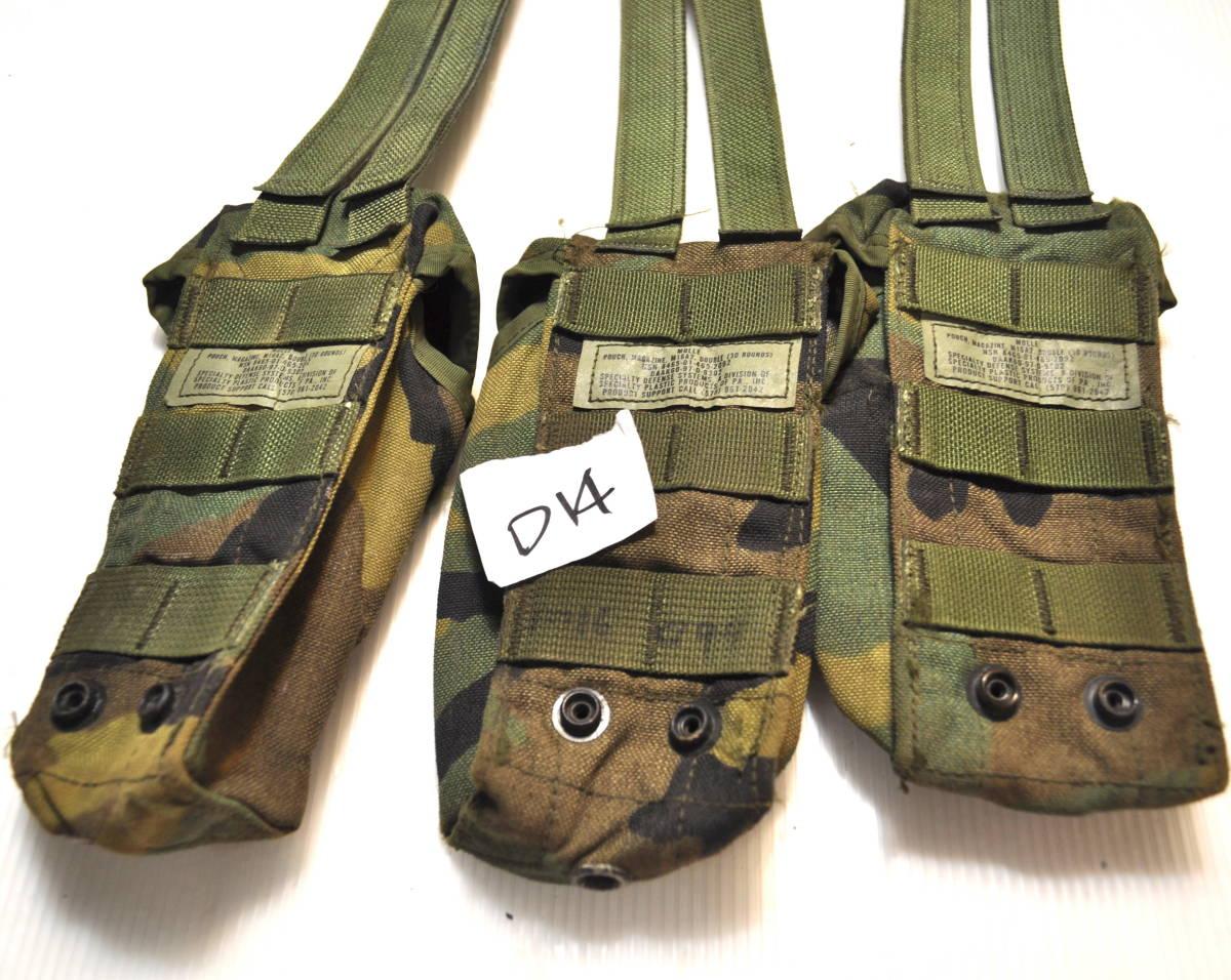 米軍放出品 実物 USMC 米海兵隊 US ARMY ウッドランド 迷彩 M4 M16 5.56mm 30連 シングルマガジンポーチ 3つセット FSBE AAV MARSOC_画像3