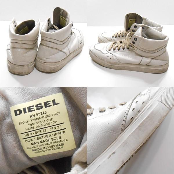 YGG★DIESEL ディーゼル レザー ハイカット スニーカー 白 US9 シューズ 靴 メンズ 27cm ホワイト_画像3