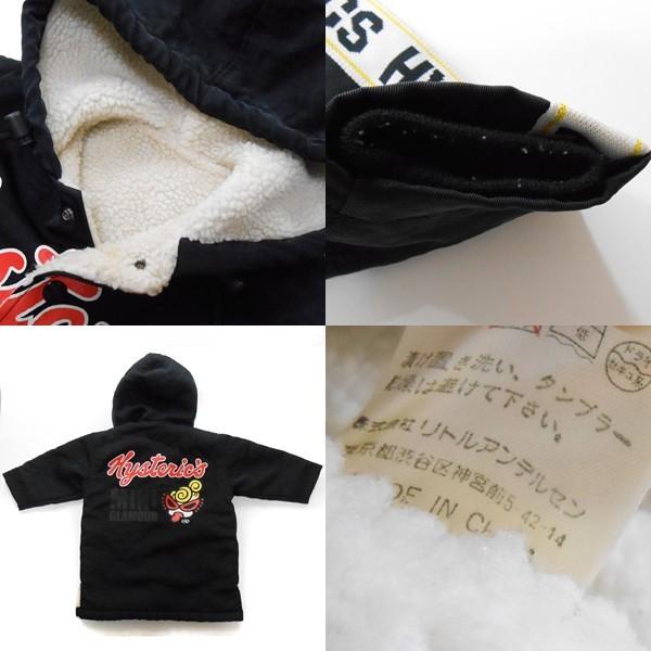 YGG★ヒステリックミニ ボア コート ジャケット 黒 95 ヒスミニ hysteric mini アウター 子供服 キッズ ブラック_画像2