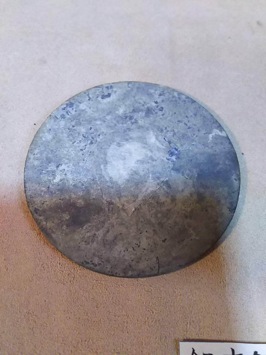うぶだしコレクター放出品珍品骨董発掘品世土古鏡(鉛古鏡)_画像5