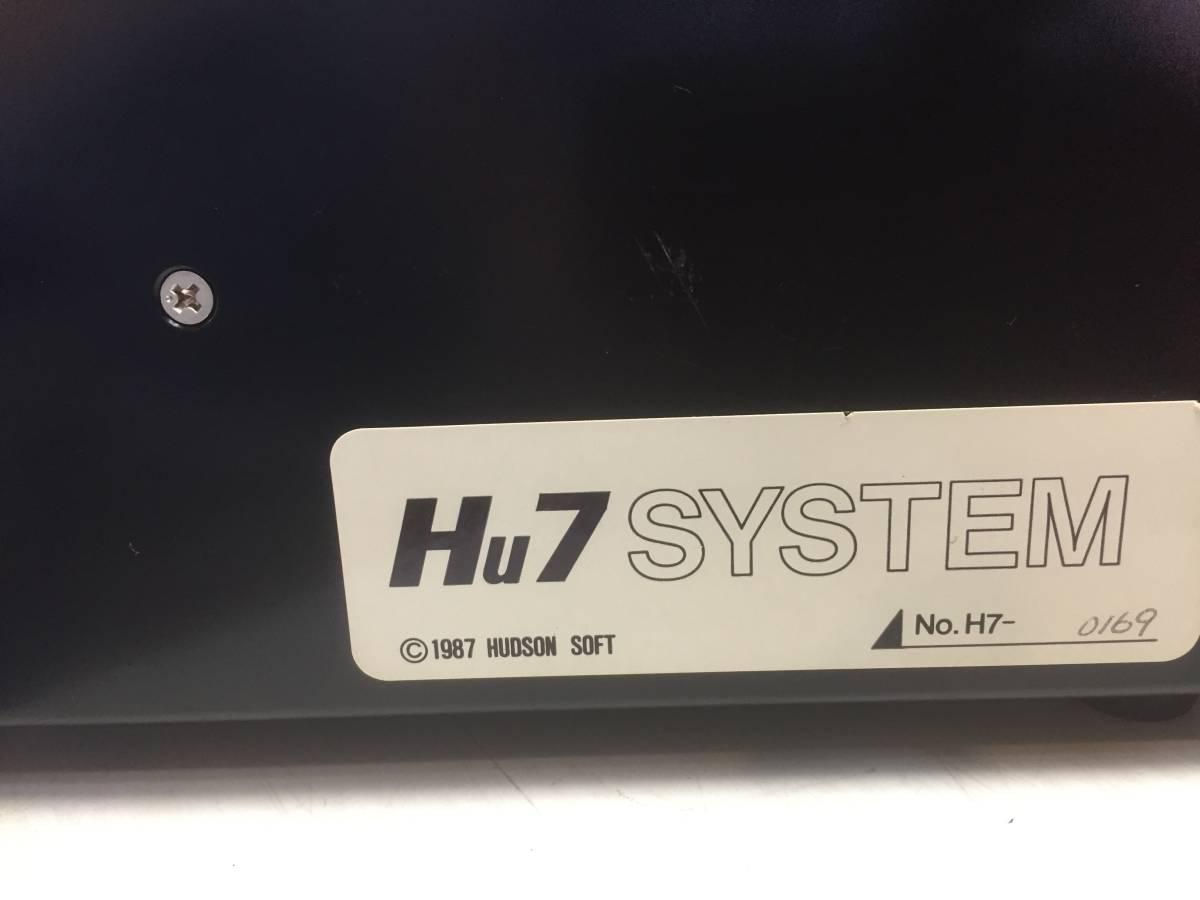 PCエンジン開発機  Hu7 SYSTEM 1987 HUDSON SOFT まとめてジャンク品2台!_画像10