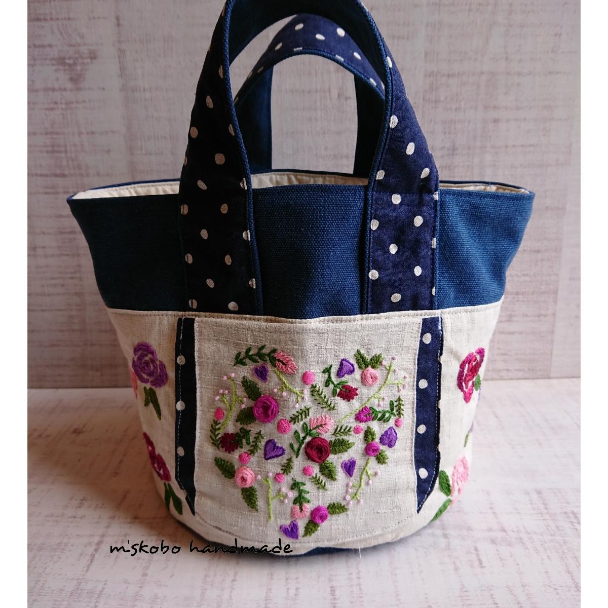 ハンドメイド 丸底のトートバッグ 手ししゅう 刺繍 薔薇 バラ 綿麻 ビンテージ帆布デニムカラー ドット