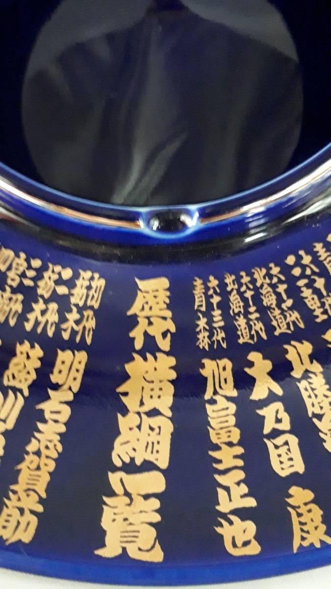 ★激レア!相撲★歴代横綱★初代から第63代旭富士正也力士の名前が書いてある大きい灰皿!_画像2