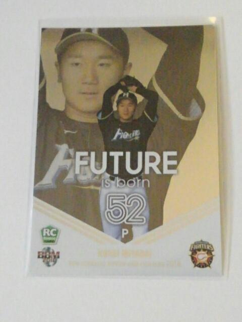 BBM プロ野球 ベースボールカード 北海道日本ハムファイターズ 2018 Future is born FB2 宮台康平 インサートカード_画像1