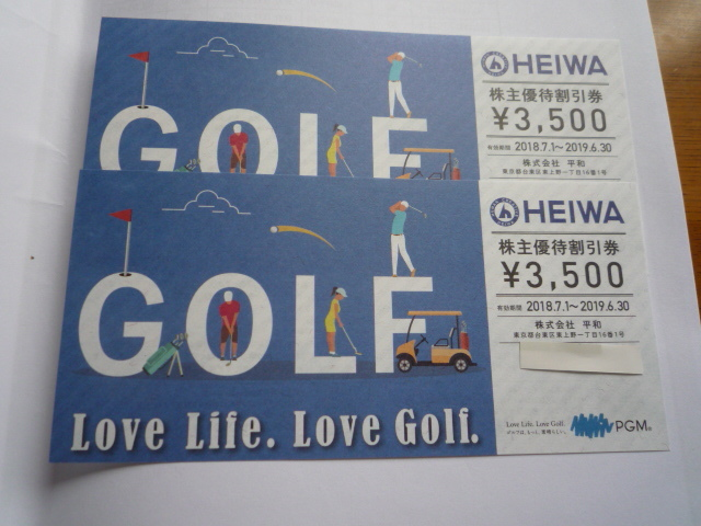 HEIWA 株主優待割引券 3500円X2枚