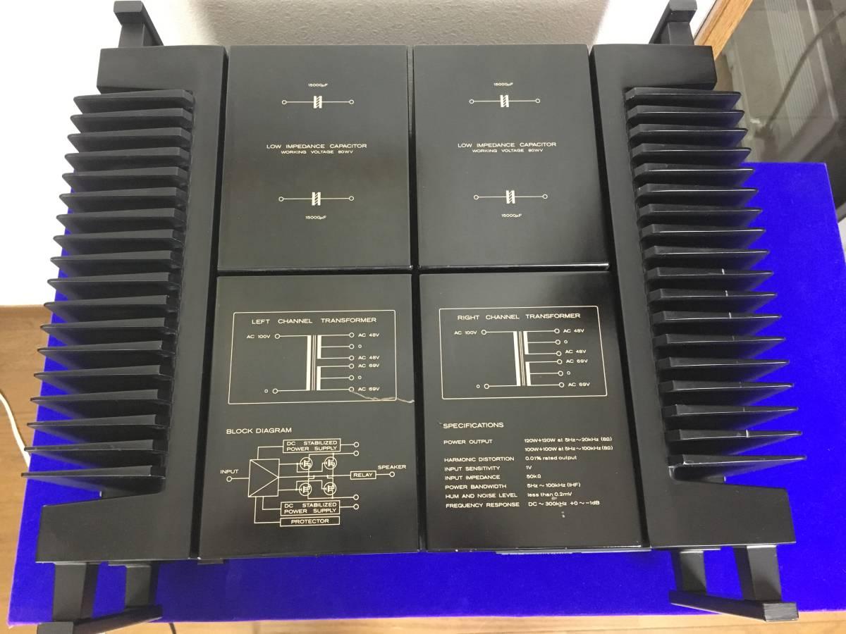 ★☆Lo-D パワーアンプ HMA-9500 MKⅡ オーバーホール済+チューン品☆★_画像3