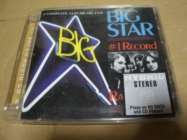 ゴールドCD仕様 廃盤■輸入盤 高音質HYBRID SACD■BIG STAR/#1RECORD/RADIO CITY/2IN1 アレックスチルトン ビッグスター