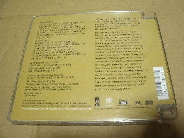 ゴールドCD仕様 廃盤■輸入盤 高音質HYBRID SACD■BIG STAR/#1RECORD/RADIO CITY/2IN1 アレックスチルトン ビッグスター_画像2
