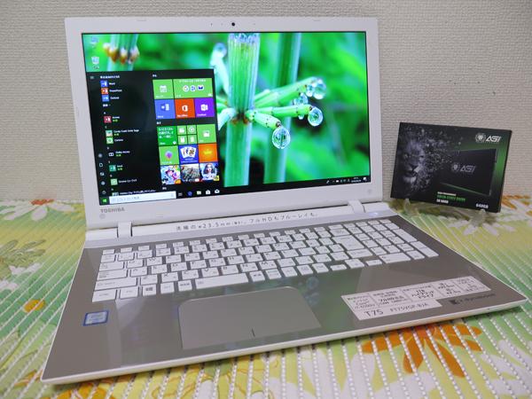 フルHD T75/VG【高速Core i7(Skylake)第6世代★爆速新SSD640GB】東芝 ゴールド 最新Windows10 ★メモリ16GB Blu-ray Wi-Fi Office2016