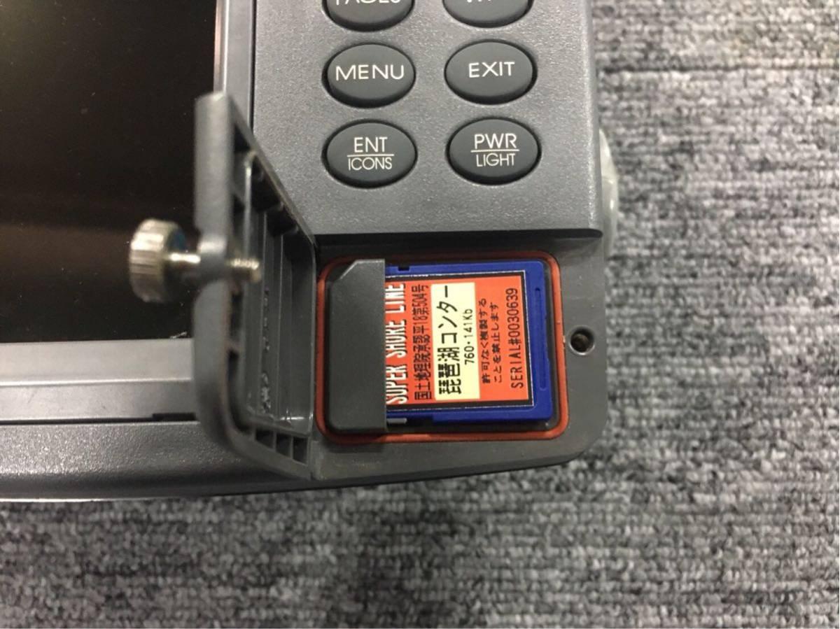 「LOWRANCE ローランス 520c GPSアンテナ 振動子 セット 琵琶湖地図カードポイント記録SDカード付き 架台付き」の画像3
