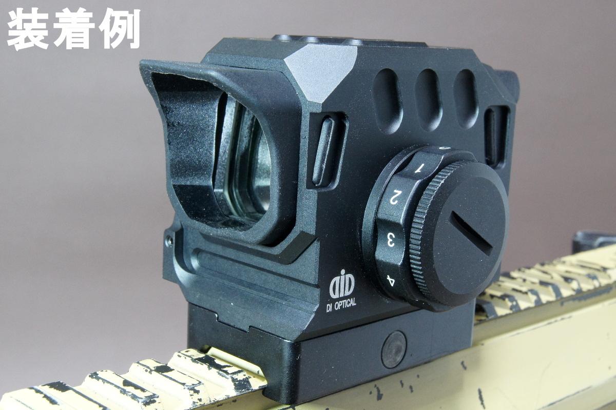 DI Optical EG1 タイプ ドットサイト 559-805 エアガン 電動ガン ガスガン スコープ_画像6
