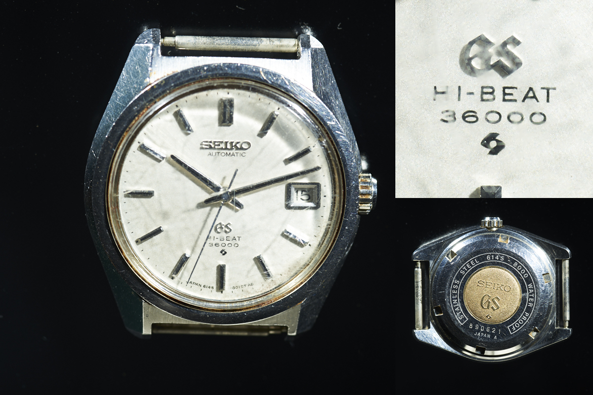best sneakers 6a930 5287f SEIKO アンティーク 腕時計の値段と価格推移は?|203件の売買 ...
