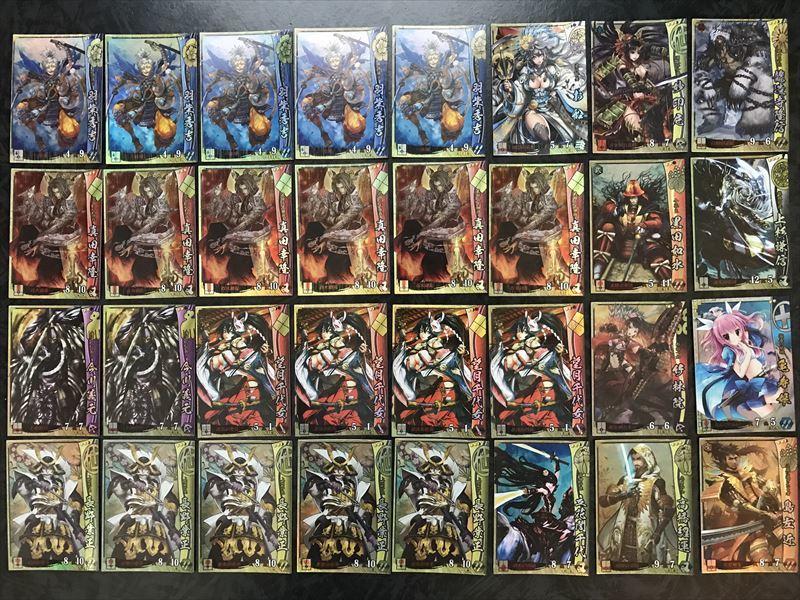 戦国大戦 キラキラのみ200枚以上 まとめ売り_画像6