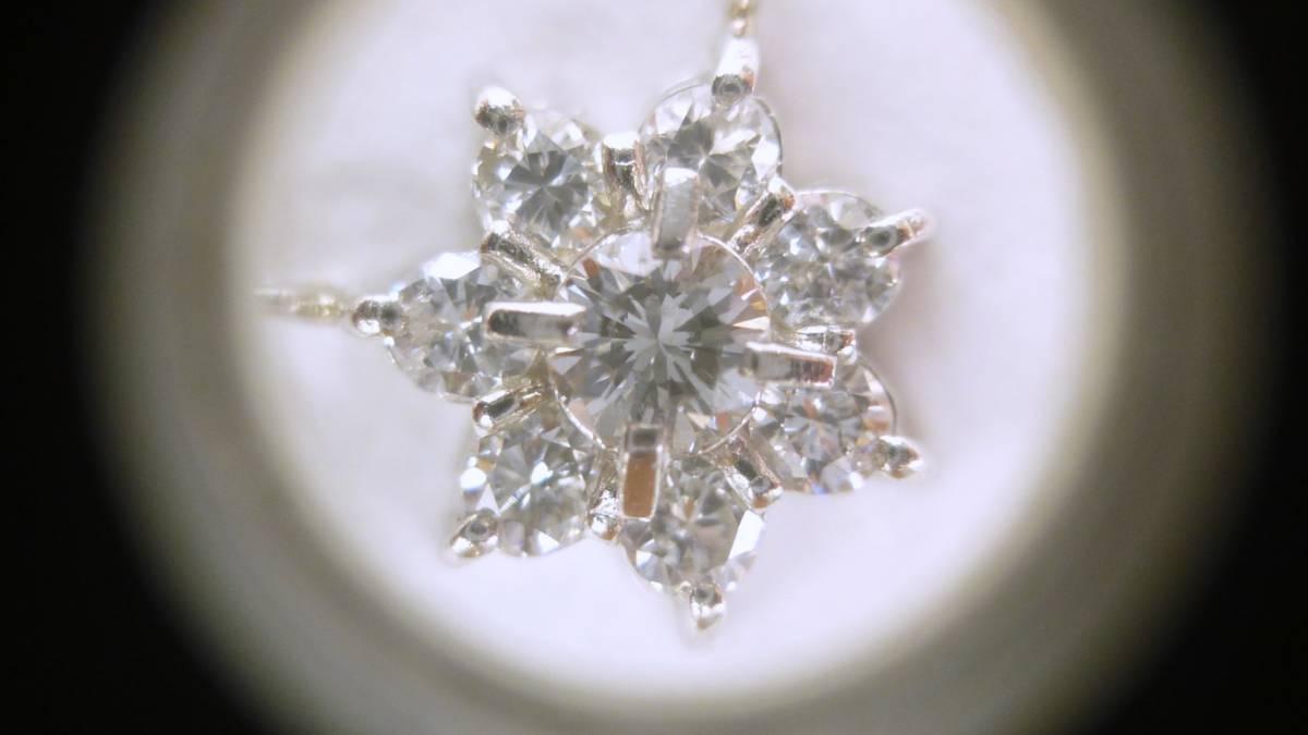40cm pt850 ダイヤモンド ネックレス 0.33ct プラチナ ダイヤ pt900 0.3ct _画像5