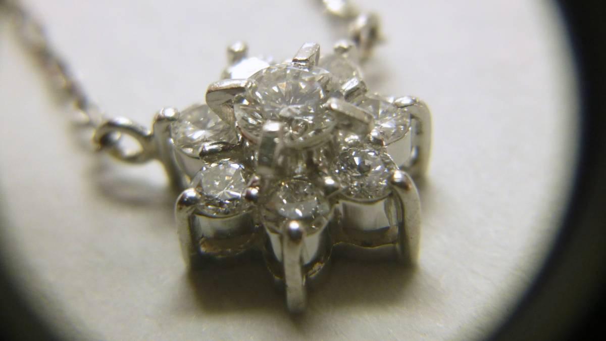 40cm pt850 ダイヤモンド ネックレス 0.33ct プラチナ ダイヤ pt900 0.3ct _画像6