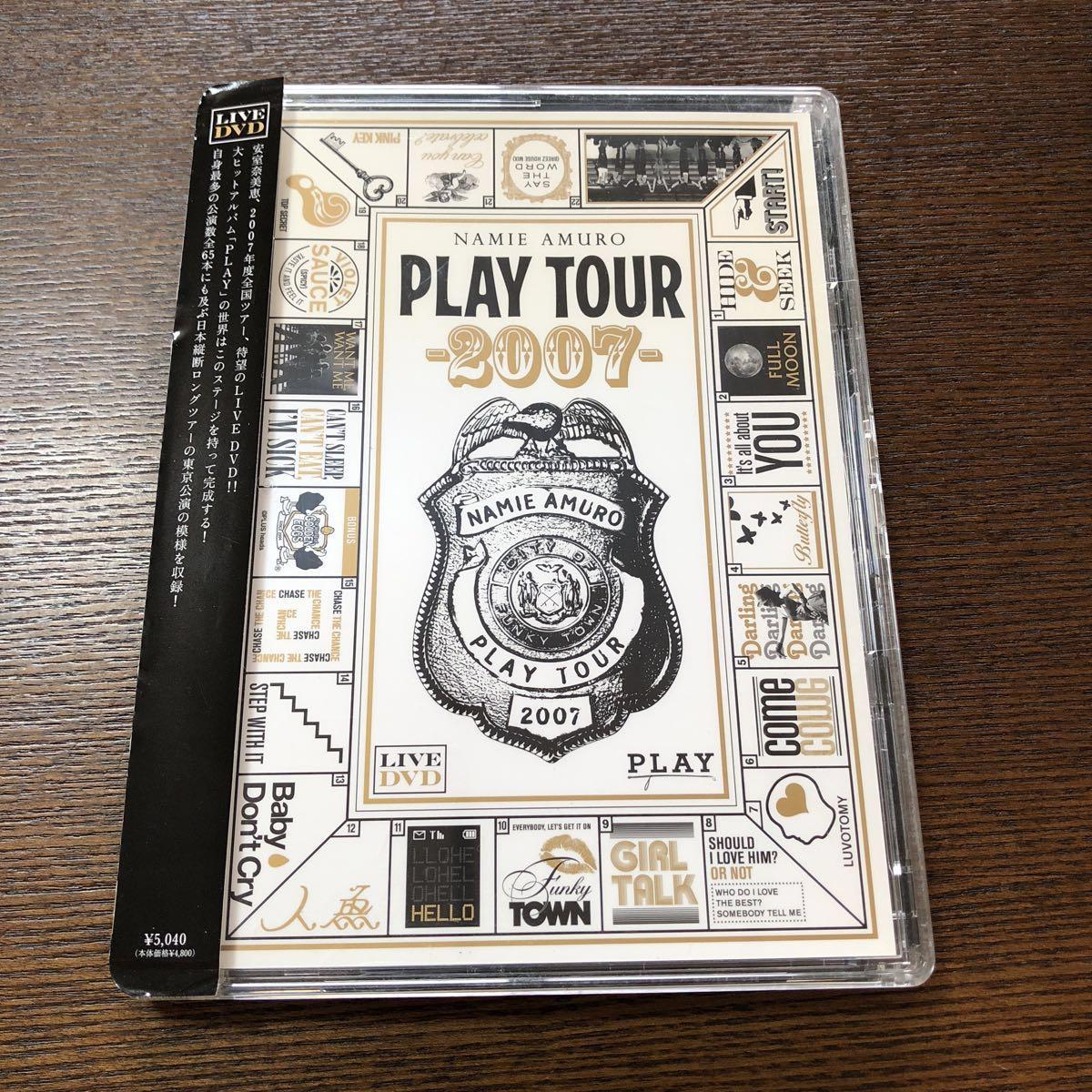 ☆100円~☆安室奈美恵 NAMIE AMURO PLAY TOUR 2007 DVD