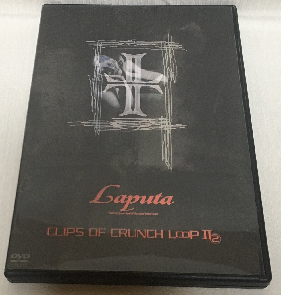 laputa dvd clips of crunch loop 2 1998 9 2 ヤフオク