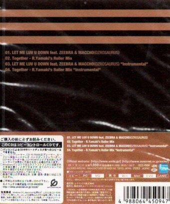 ヤフオク! - EXILE / LET ME LUV U DOWN feat.ZEEBRA&MACCHO...