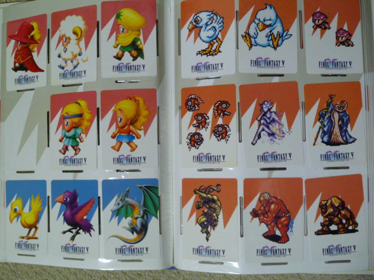 ファイナルファンタジーⅤ FF5 カードコレクションズ 244種 ホロカード4種付き_画像3