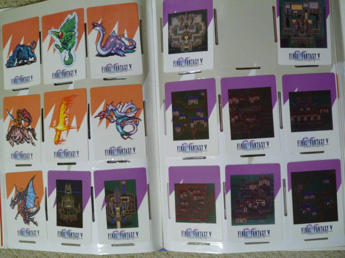 ファイナルファンタジーⅤ FF5 カードコレクションズ 244種 ホロカード4種付き_画像4