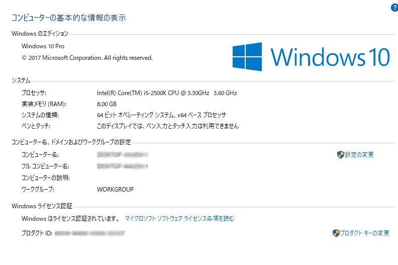 自作PC★Corei5-2500K 3.3~3.7GHz O/C可 Win10Pro★SSD 240GB/メモリ 8G★HDD 1TB/グラフィック GTX650Ti_画像9