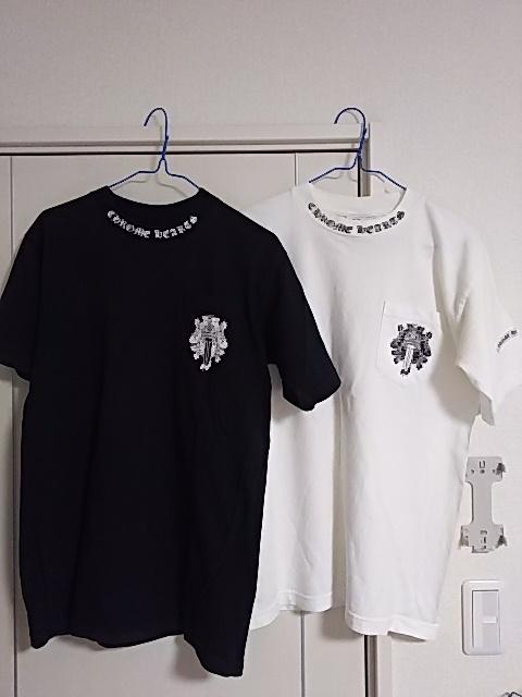 クロムハーツ東京 半袖Tシャツ2枚◆白と黒 超美品 正真正銘本物 タグ確認◆送料無料