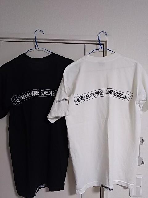 クロムハーツ東京 半袖Tシャツ2枚◆白と黒 超美品 正真正銘本物 タグ確認◆送料無料_画像2
