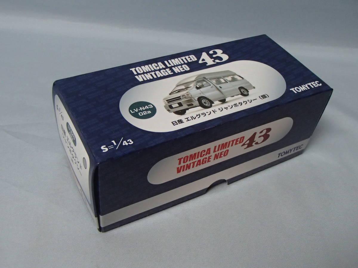 トミカリミテッドヴィンテージ 1/43 日産エルグランド ジャンボタクシー(銀) LV-N43-02a_画像1