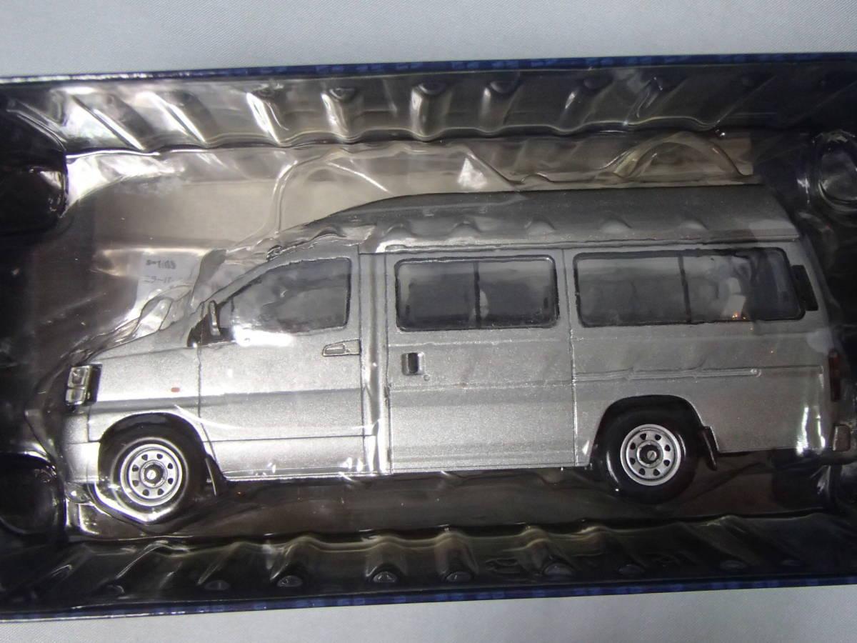 トミカリミテッドヴィンテージ 1/43 日産エルグランド ジャンボタクシー(銀) LV-N43-02a_画像3