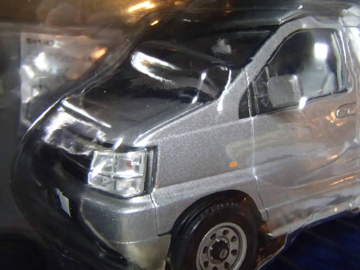 トミカリミテッドヴィンテージ 1/43 日産エルグランド ジャンボタクシー(銀) LV-N43-02a_画像4