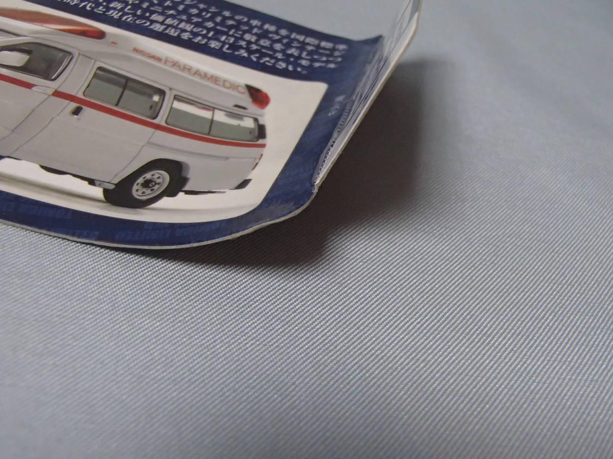 トミカリミテッドヴィンテージ 1/43 日産エルグランド ジャンボタクシー(銀) LV-N43-02a_画像7