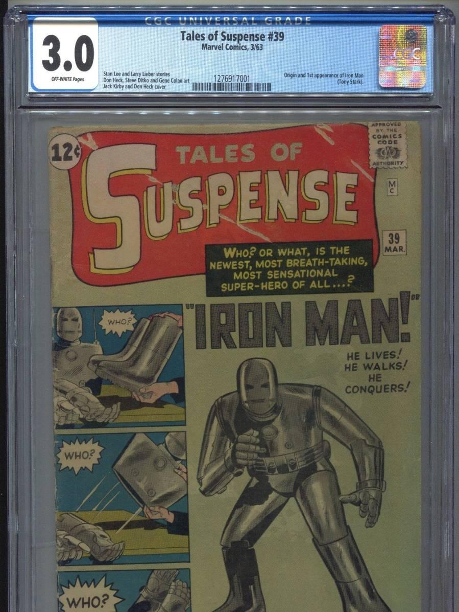 MARVEL マーベル アイアンマン Iron Man レア 入手困難 本 コミック 希少 限定_画像1
