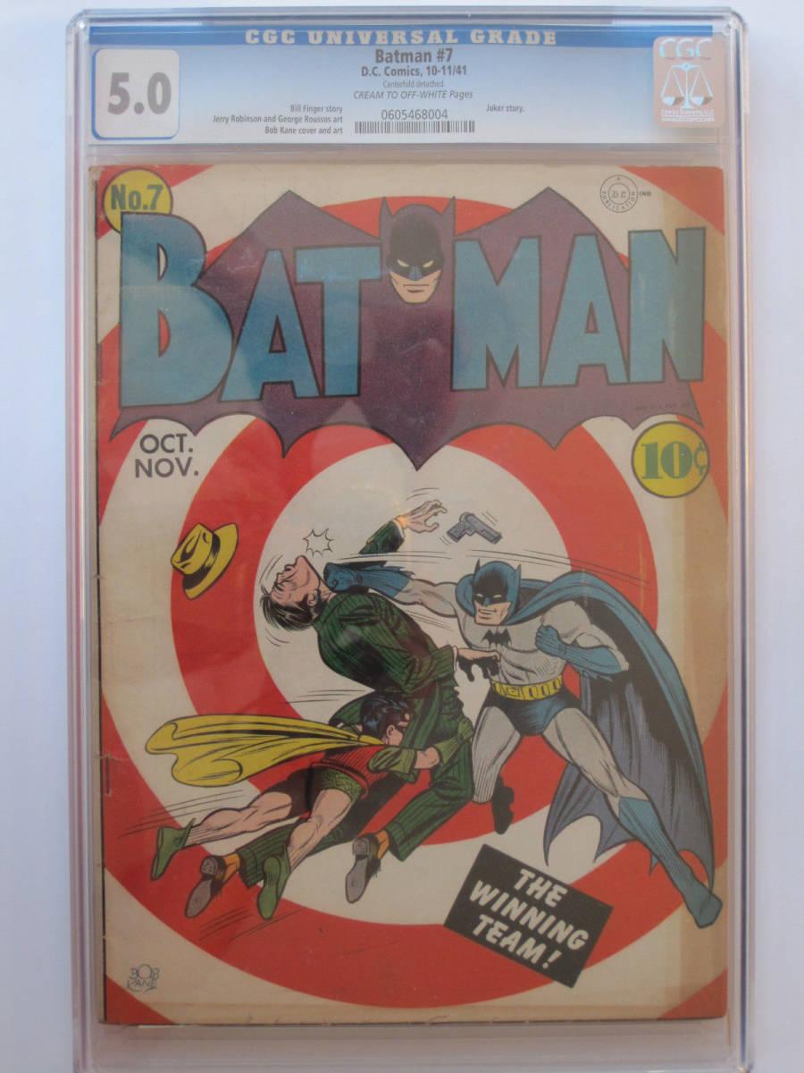 MARVEL マーベル DC バットマン レア 入手困難 本 コミック_画像1