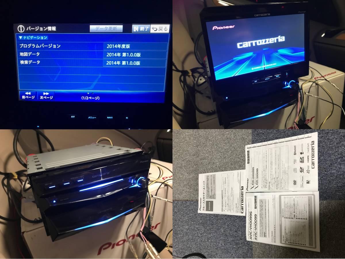 カロッツェリア carrozzeria CYBER NAVI  AVIC-VH0099S 7型 インダッシュモニター サイバーナビ 箱あり 中古 送料込み_画像3