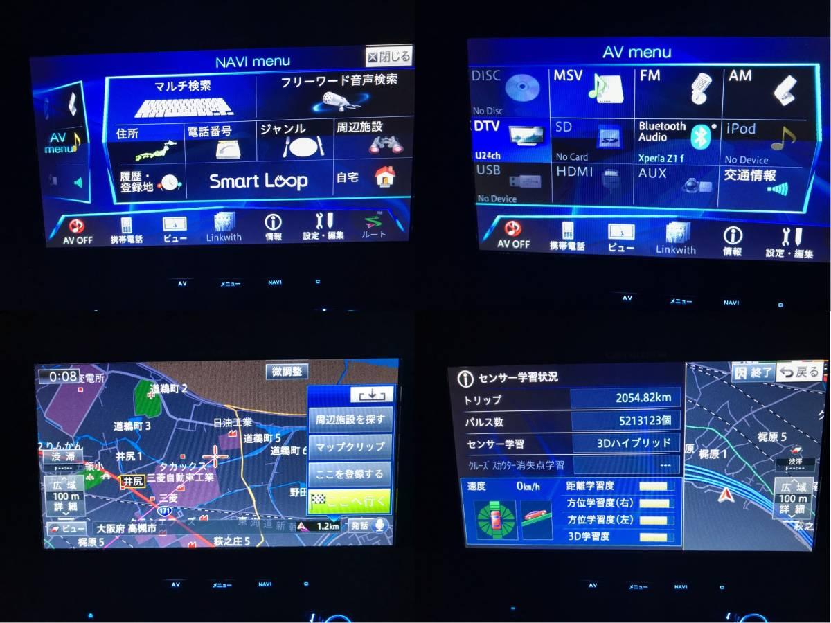 カロッツェリア carrozzeria CYBER NAVI  AVIC-VH0099S 7型 インダッシュモニター サイバーナビ 箱あり 中古 送料込み_画像4